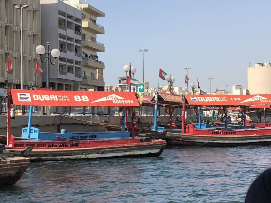 Dubai, boats, little venice